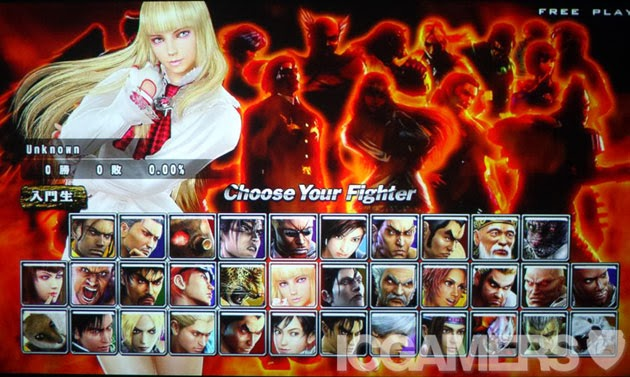 download free fighting game